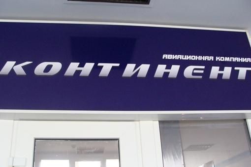 Офис представительства