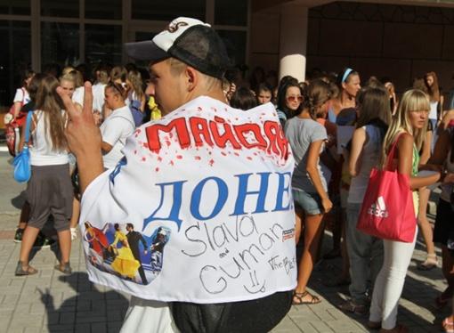 Среди претендентов были участники первого сезона. Фото: www.62.ua.
