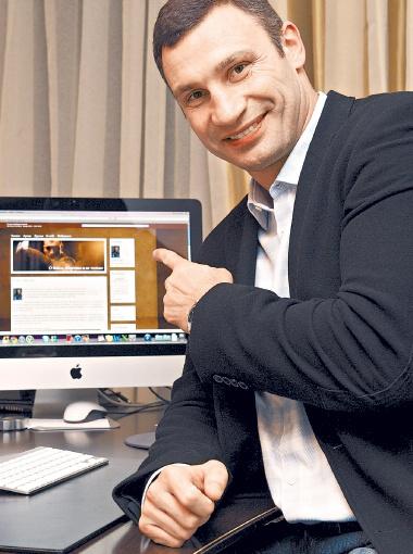 С внешним миром Виталий поддерживает связь через Интернет. Фото с личного блога Кличко на сайте livejournal.ru.