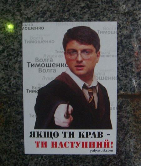 Киреев органично вписался в образ волшебника. Фото: pravda.com.ua