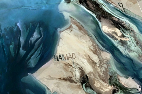 Имя шейха видно из космоса. Фото с сайта news.zn.ua