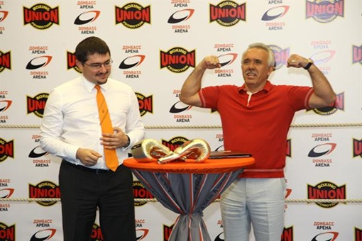 Александр Атаманенко и Юрий Рубан. Фото: http://donbass-arena.com.