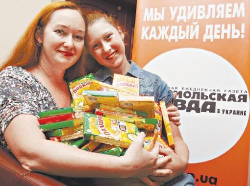 Валентина Пелевец тоже получила годовой запас попкорна.