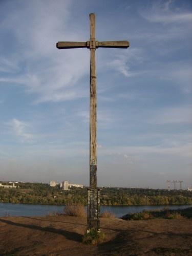 Чтобы установить всеукраинский рекорд на Хортице демонтировали православный поклонный крест