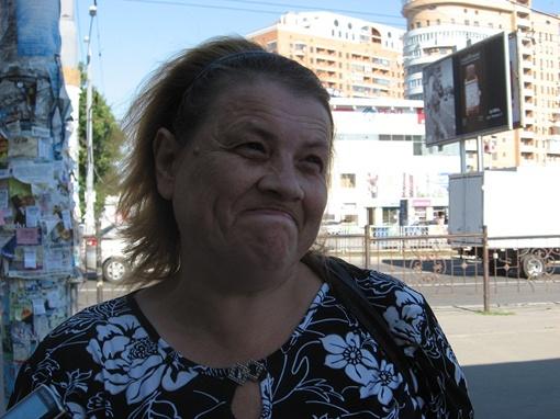 Анна Викторовна, пенсионер