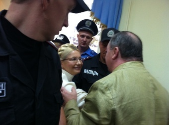 Тимошенко в зале суда. Фото с официального сайта политика
