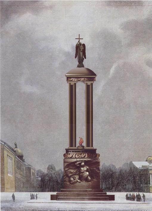 В центре Донецка появится памятник шахтерам.