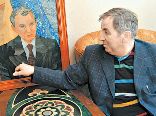 Владимир Жолкиевский решил выкладывать из полудрагоценных камней портреты всех президентов Украины. Но когда победил Ющенко - передумал.