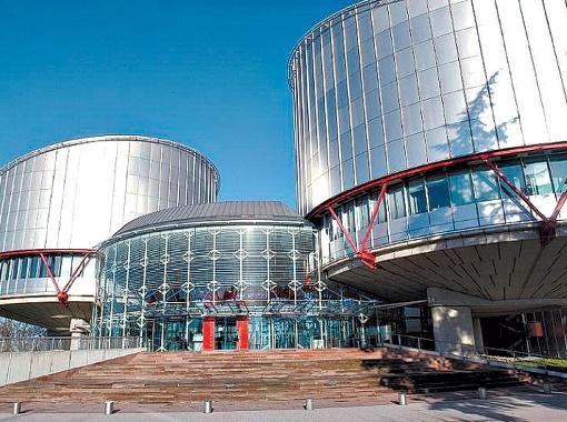 Украина занимает 4-е место по искам в Европейский суд по правам человека. Фото с сайта coe.int.