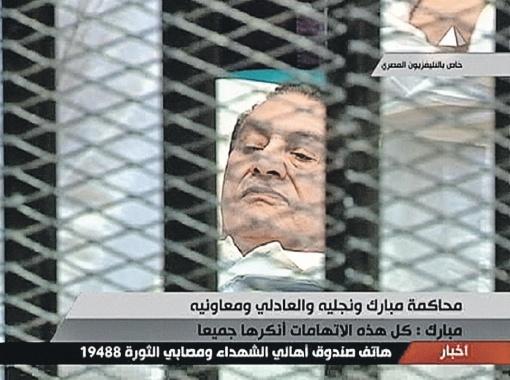 После отставки Мубарак оказался в тяжелой ситуации, как, впрочем, весь Египет...