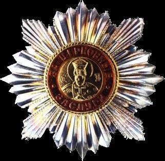 Орден князя Владимира (крестителя Руси) считается наивысшей наградой в церковной иерархии.
