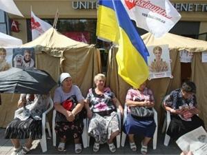 Соратники Тимошенко. Фото УНИАН
