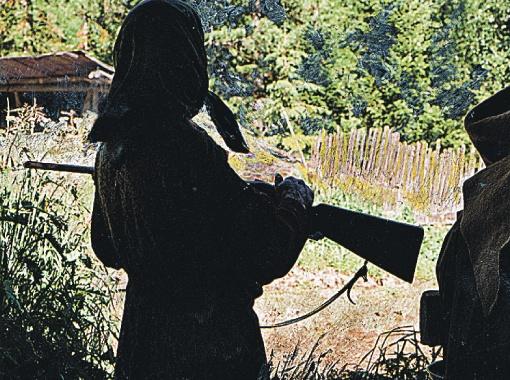 Ружье у Агафьи заряжено холостым патроном -