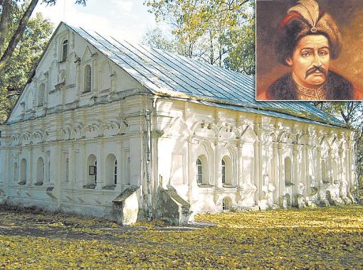 В этом доме, по преданию, мятежный гетман Мазепа держал свою возлюбленную.