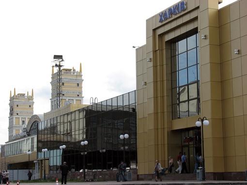 ЮЖД заботится об облике Харькова: Южный вокзал и новый пригородный терминал и выглядят, и работают по-европейски.