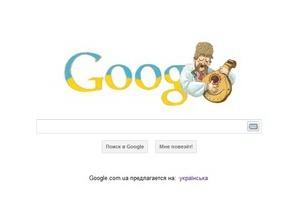 Поисковик поздравляет всех с Днем Независимости