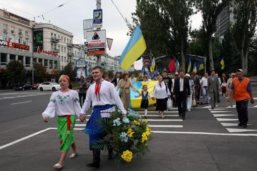 Шествие в Донецке. Фото