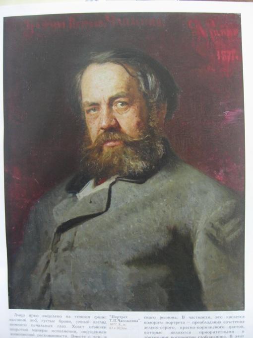 Полотна Ильи Репина особенно популярны у местных грабителей. Фото из архива