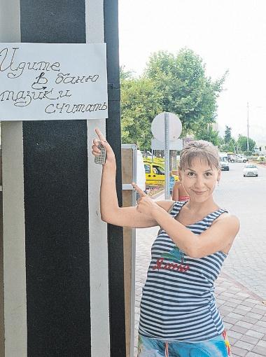 На центральной улице Кемера Ярослава нашла плакат с призывом