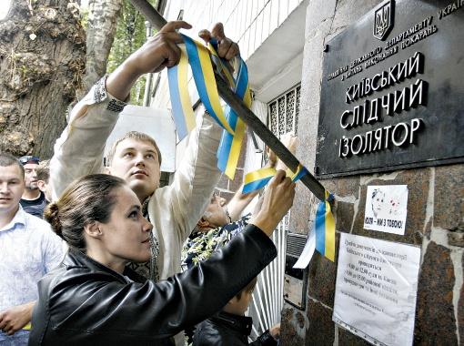 После митинга вход в СИЗО пестрел сине-желтыми ленточками.