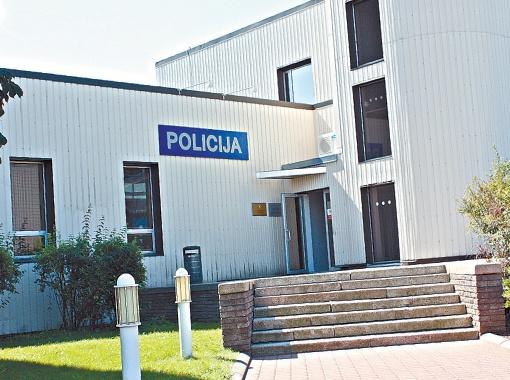 Полицейский участок в Риге Шевченко еще долго будет вспоминать.