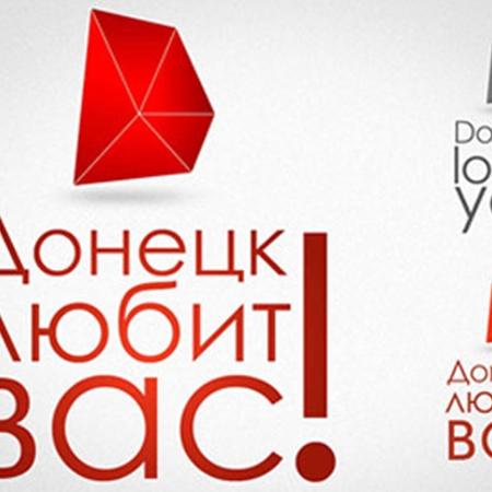 Так выглядела конкурсная работа Дианы Берг из Донецка.