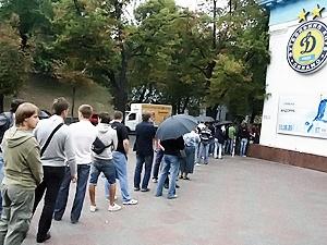 Поступили билеты на матч «Динамо» - «АЗ»