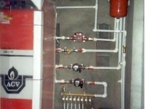 Система водяного отопления с