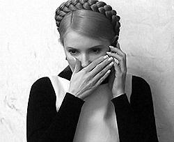 Юлия Владимировна заболела. У нее температура