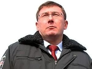 Луценко грозит 12 лет тюрьмы