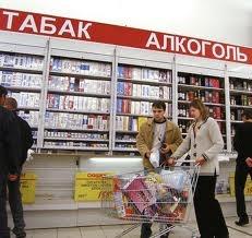 Продавать алкоголь и сигареты в киосках запрещено