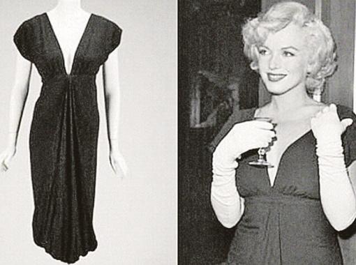 За маленькое платье выложили целое состояние.
