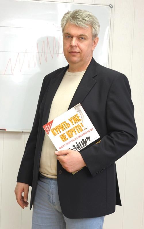Юрий Жваколюк - руководитель Центра Аллена Карра в Крыму