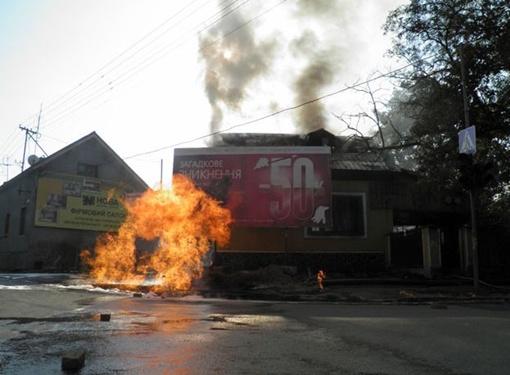Взрыв в Ужгороде. Фото zakarpattya.mns.gov.ua