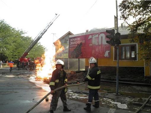 ЧП произошло из-за утечки газа. Фото zakarpattya.mns.gov.ua