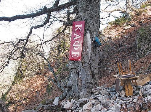 Табличка, некогда украшавшая питейное заведение, теперь красуется на крутом склоне у родника.