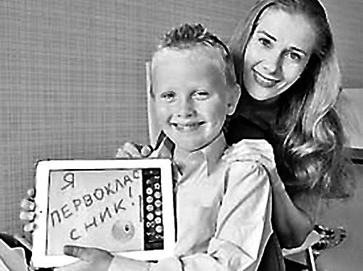 Семь Ване будет только в ноябре, и если бы не его строгий папа, мама Ира подождала бы со школой еще год.