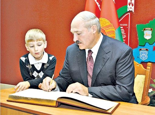 Президент Беларуси лично занимается воспитанием младшего сына.