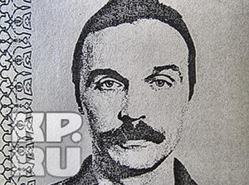 Погибший Александр Зудин.