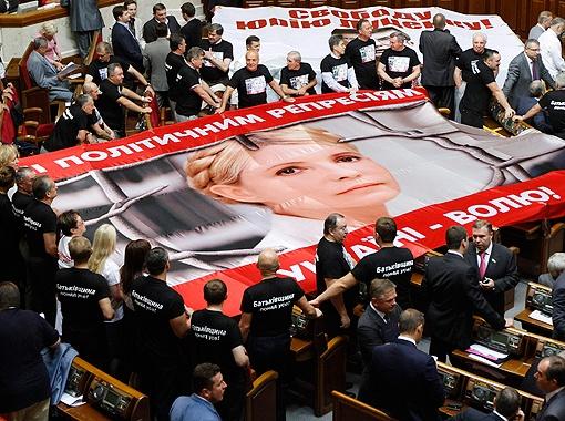 Бютовцы пришли на первое заседание парламента в черных футболках и с огромным портретом своего лидера.