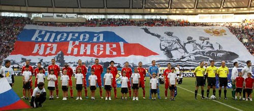 Фото Sports.ru