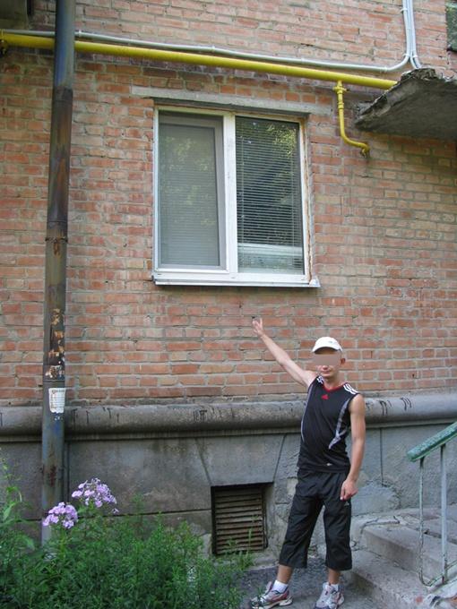 Осторожный воришка благодаря маленькому росту - всего 155 см -  проникал в дома через приоткрытые окна. Фото ЦОС ГУ МВДУ в Полтавской области.