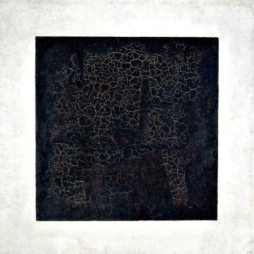 Черный супрематический квадрат (так он правильно называется), 1915 год.
