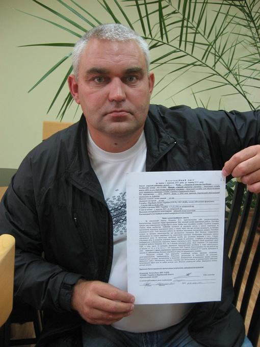 Вячеслава Петренко показывает аттестационный лист, в нем вердикт комиссии: старший лейтенант полностью соответствует занимаемой должности.  Фото автора.