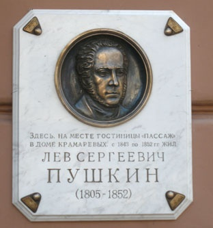 Идея установки памятного знака принадлежит двум Олегам – Борушко и Губарю