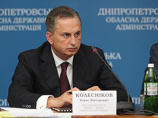 Вице-премьер-министр инфраструктуры Борис Колесников: