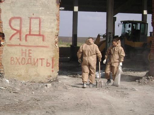 Днепропетровск и Кривой Рог просто опоясаны кольцом складов с отравой. Фото с сайта www.vestipk.ru