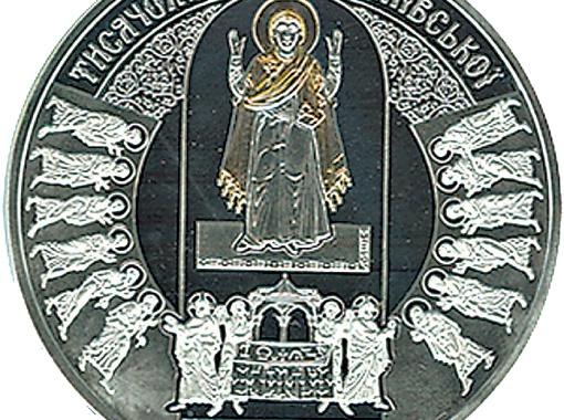 Монету можно приобрести в Нацбанке. Приблизительная цена - 6-7 тысяч грн.
