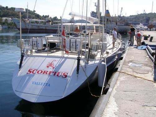 Яхта Scorpius.