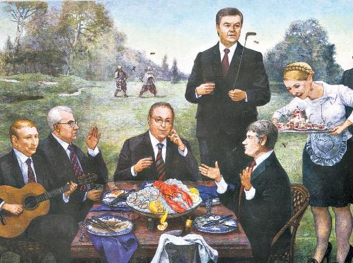 В центре картины - сам Дмитрий Выдрин.